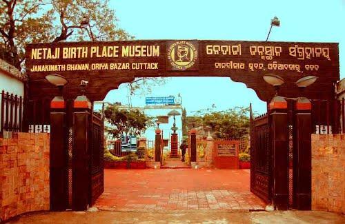 Netaji Museum in Cuttack