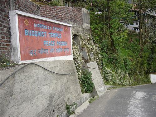 Road Signs to Japanese Temple in Darjeeling