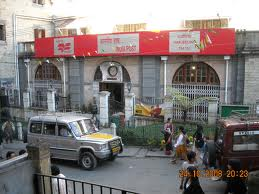 Post Office in Darjeeling