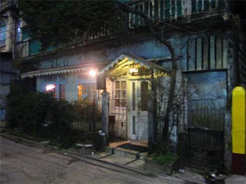 Joye's Pub