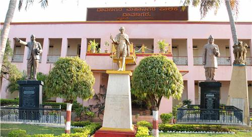 Corporation of the City of Davanagere
