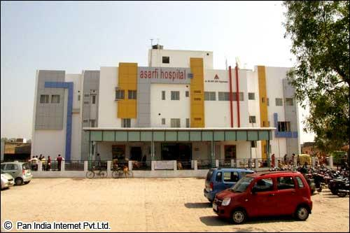 Hospital in Dhanbad
