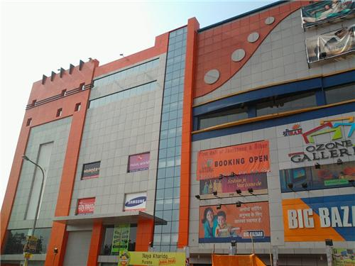 Shopping Malls in Dhanbad