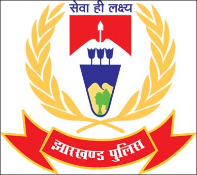 Police Stations in Dhanbad