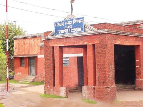 Local administration in Dhanbad