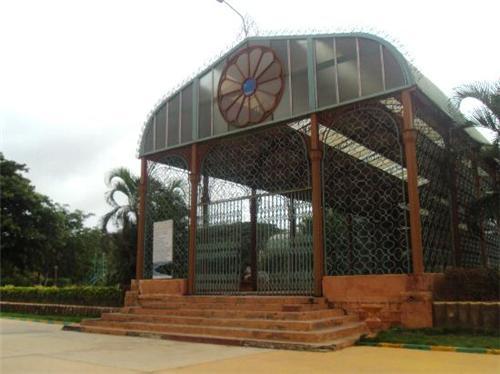 Indira Glass House