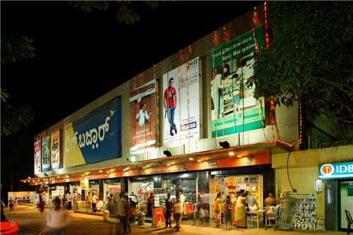 Big Bazar in Dharwad