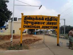 Railways in Dindigul