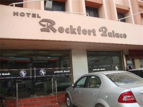 Hotels in Dindigul