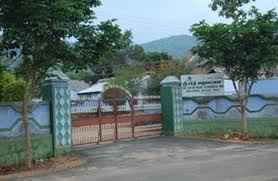 http://im.hunt.in/cg/dindigul/City-Guide/m1m-National-Integrated-Rural-Development-Agency.jpeg