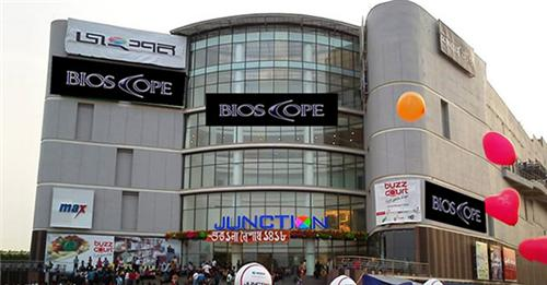 Junction Mall in Durgapur