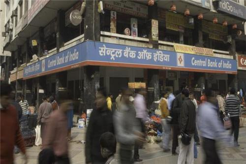 Central Bank of India branches in Durgapur