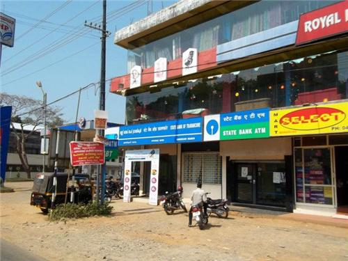 State Bank Branch in Erode