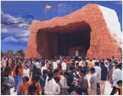 Amarnath Dham Gandhinagar