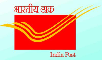 Post Offices in Gandhinagar