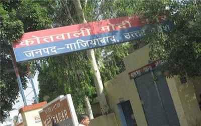 http://im.hunt.in/cg/ghaziabad/City-Guide/m1m-Ghaziabad-police.jpg