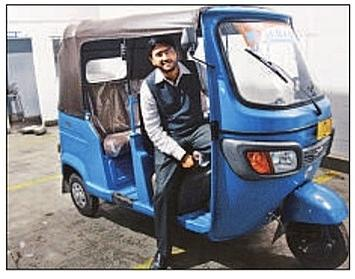 Auto on call in Gurugram