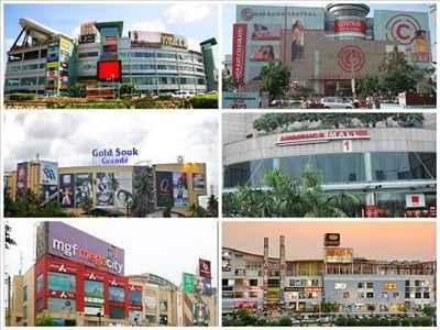 http://im.hunt.in/cg/gurugram/City-Guide/m1m-Shopping-Malls-in-Gurgaon.jpg