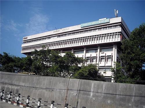 Guwahati Electricity Office