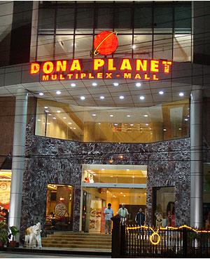 Cinema halls in Guwahati