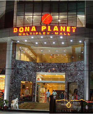 Shopping malls in Guwahati