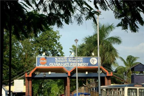 Guwahati Refinery