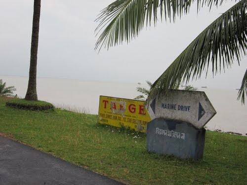 Marine Drive Haldia