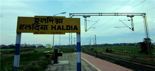 Railway Station at Haldia