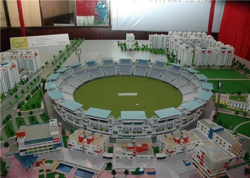 Haldia Sports City