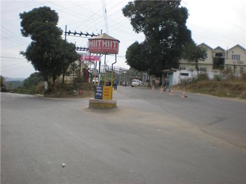 Heera Nagar