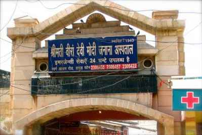 hospital in hapur