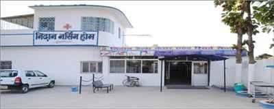 Treatment in Hazaribagh