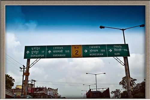NH 2 in Howrah