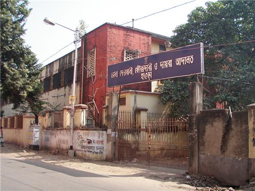 Courts in Howrah