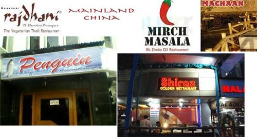 Food Joint in Howrah