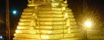 Mallikarjuna temple in Srisailam