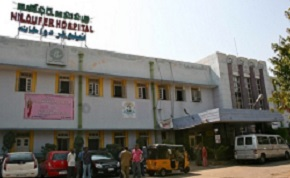 Niloufer Hospital Hyderabad
