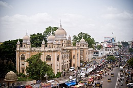Nizamia Hospital Hyderabad