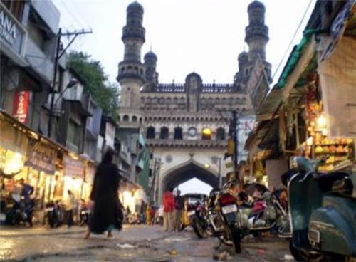 Begum Bazar Hyderabad