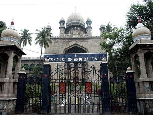 AP High_Court in Hyderabad