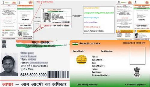 Aadhar Card in Indore
