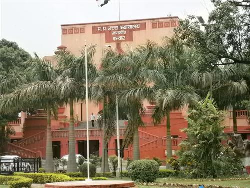 Courts in Indore