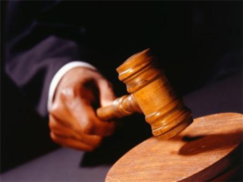 Indore High Court