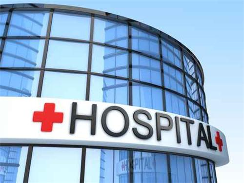 Hospitals in Indore
