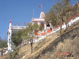 Chamunda Devi Mandir in Indore