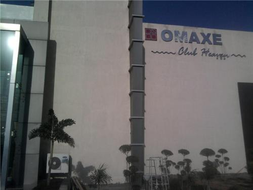 Activities at Omaxe City Indore