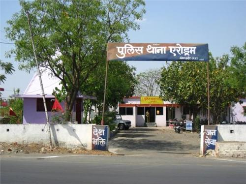 List of police stations in Indore