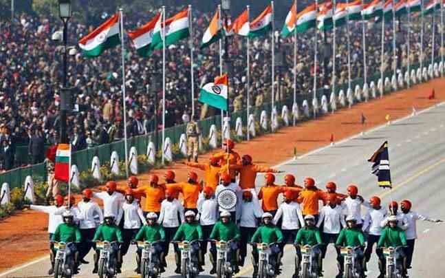 गणतंत्र दिवस समारोह