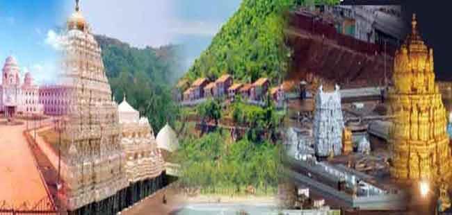 दक्षिण भारत के पर्यटन स्थल