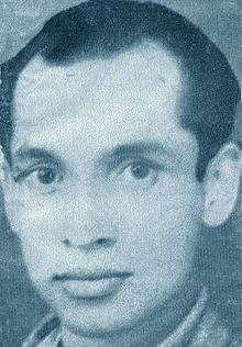 Amulya Barua